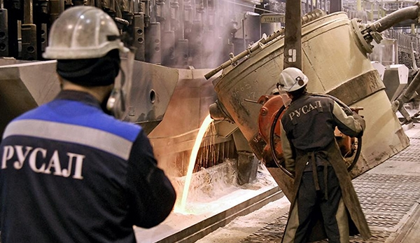 Aluminum Giant Rusal to Start Production in the USA