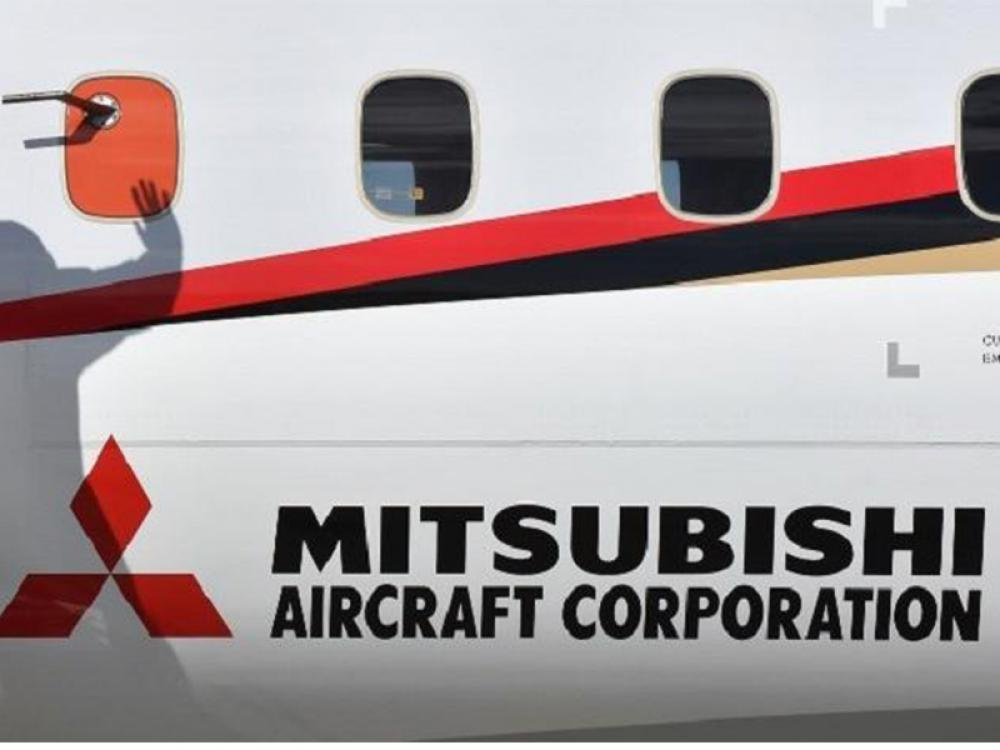 Mitsubishi Aircraft Corporation to Invest $ 135 million in Montreal