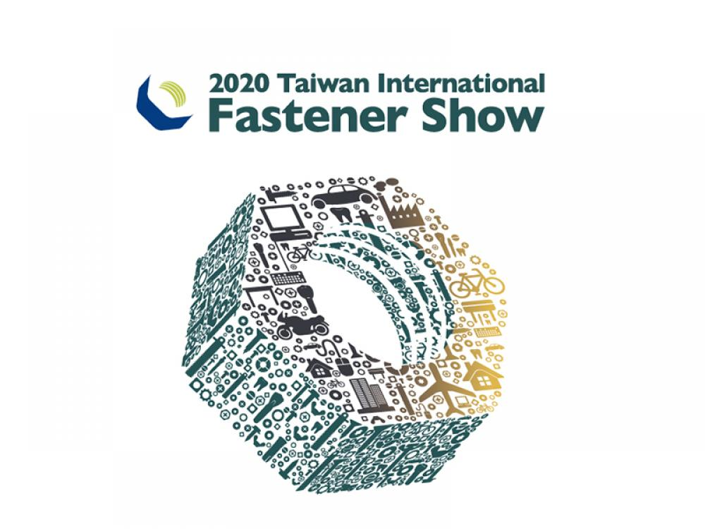 2020 Fastener Taiwan Show postponed to October