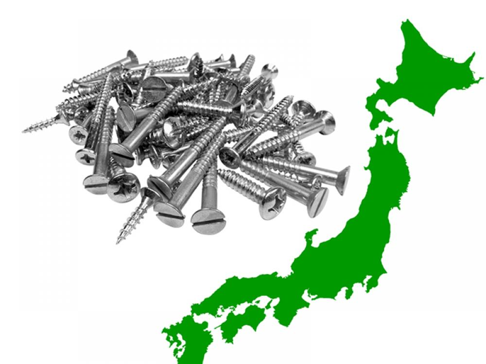 Fastener Exports of Japan Turned Down in 2019