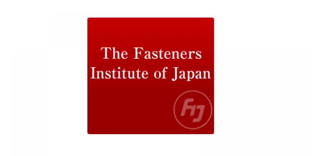 Japanese Fastener Industry Performance in 2018