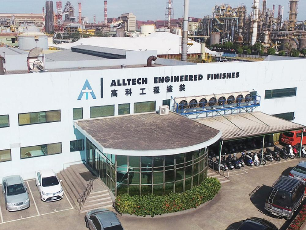 PPG - AllTech Engineered Finishes Boosts Taiwan Fastener Competitiveness